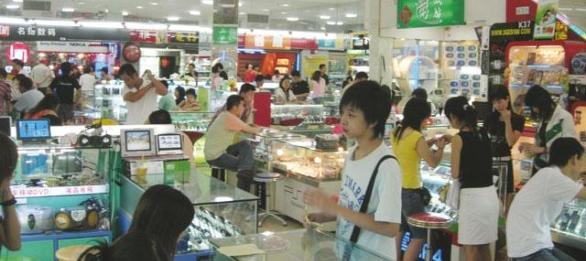 Tienda informática Guangzhou