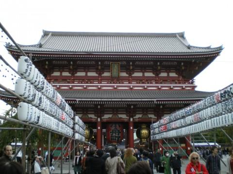 Lo mejor de Japon