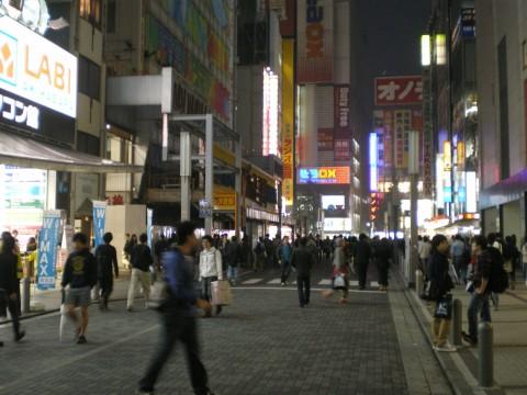 Comprar electrónica en Japón