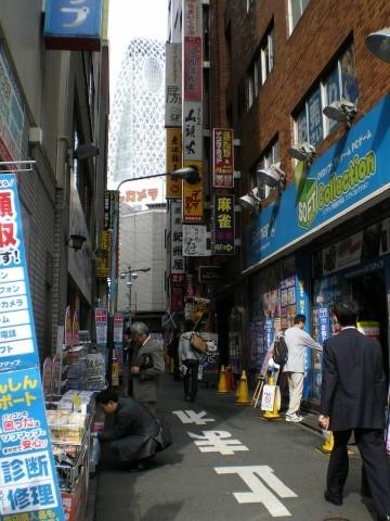 Barrio Electrónica Shinjuku