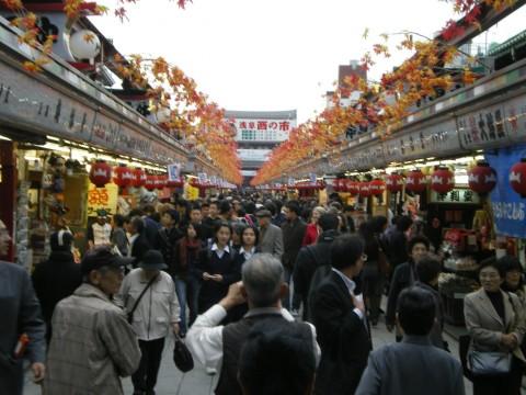 De compras en Japón - Asakusa