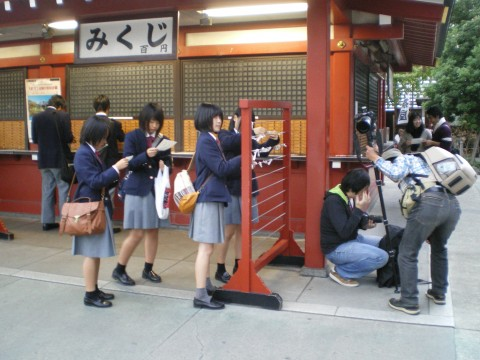 Uniformes escolares japoneses