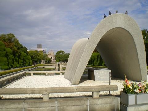 Parque de la Paz, Hiroshima