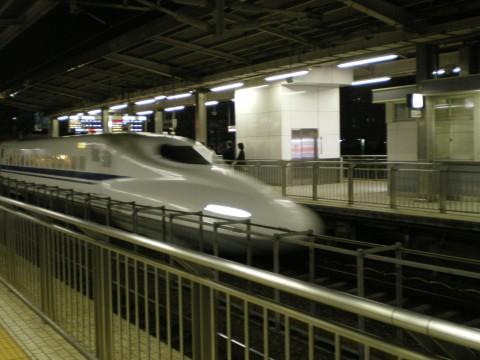 Ruta por Japon - Japan Rail Pass