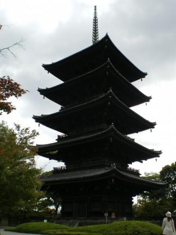 Torre Toji