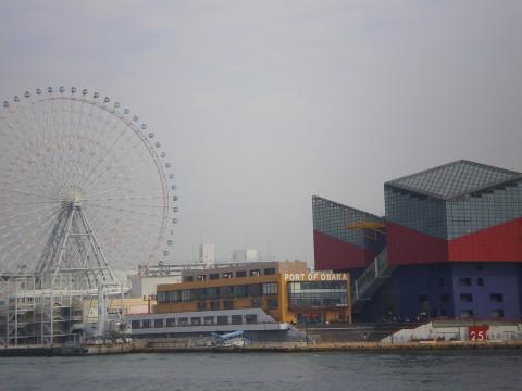 Consejos Osaka