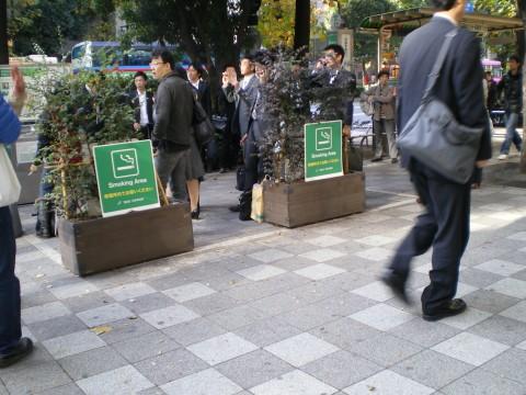 zona de fumadores Ikebukuro
