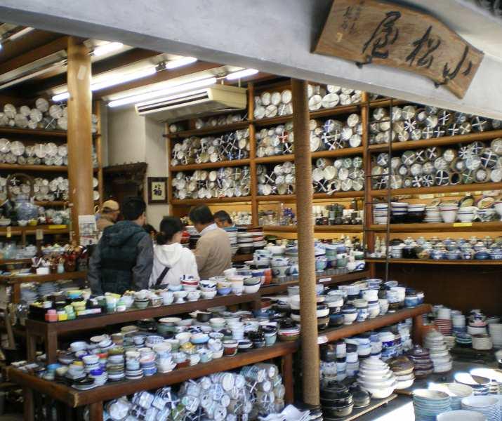 Que comprar en Japon