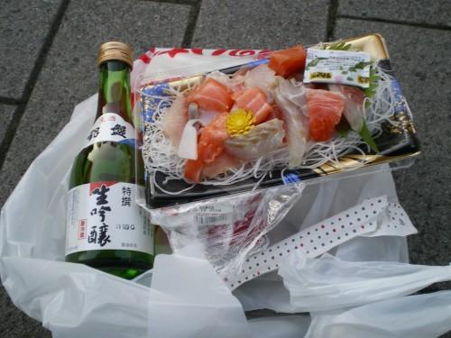 Comer barato Japon