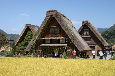 Casa tradicional japonesa de la aldea de Shirakawa-go