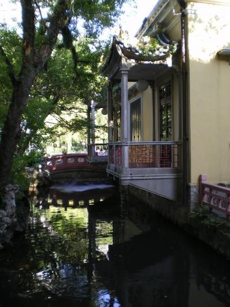 Casa Garden Macao