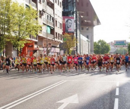 Trofeo San Lorenzo Madrid